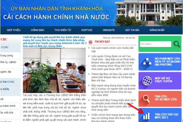 Thiết kế website cơ quan hành chính nhà nước